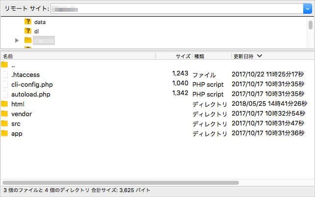 EC-CUBE3のファイルをダウンロード