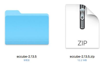 解凍された「EC-CUBE2」のファイルを開きます