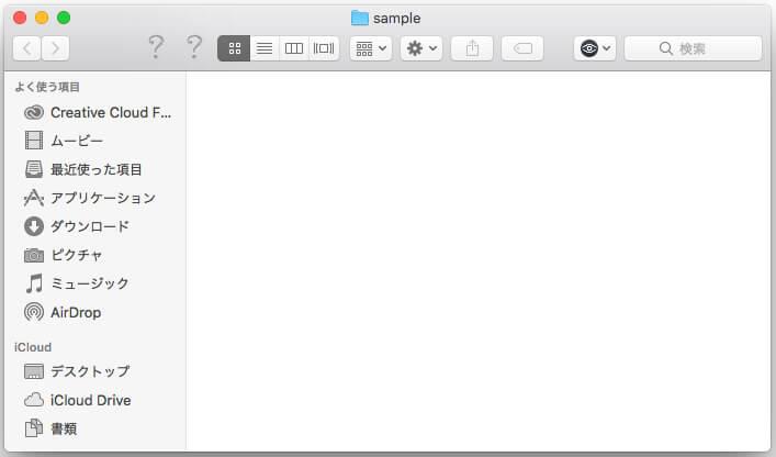 「隠しファイル」が入っているフォルダを開きます