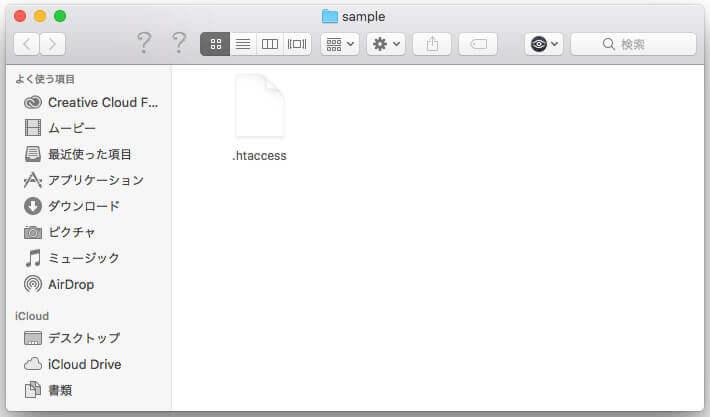 「隠しファイル」が表示されました