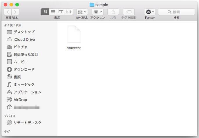 「隠しファイル」のフォルダを開きます