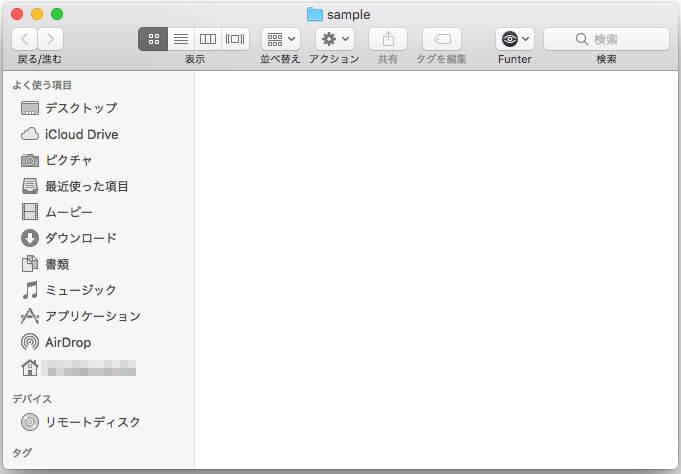 「隠しファイル」が非表示になりました