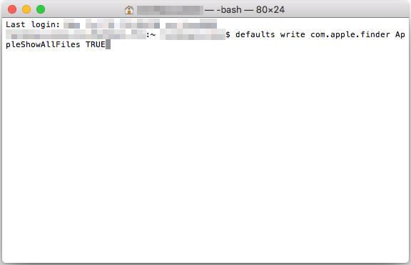 隠しファイルを表示させるコマンド