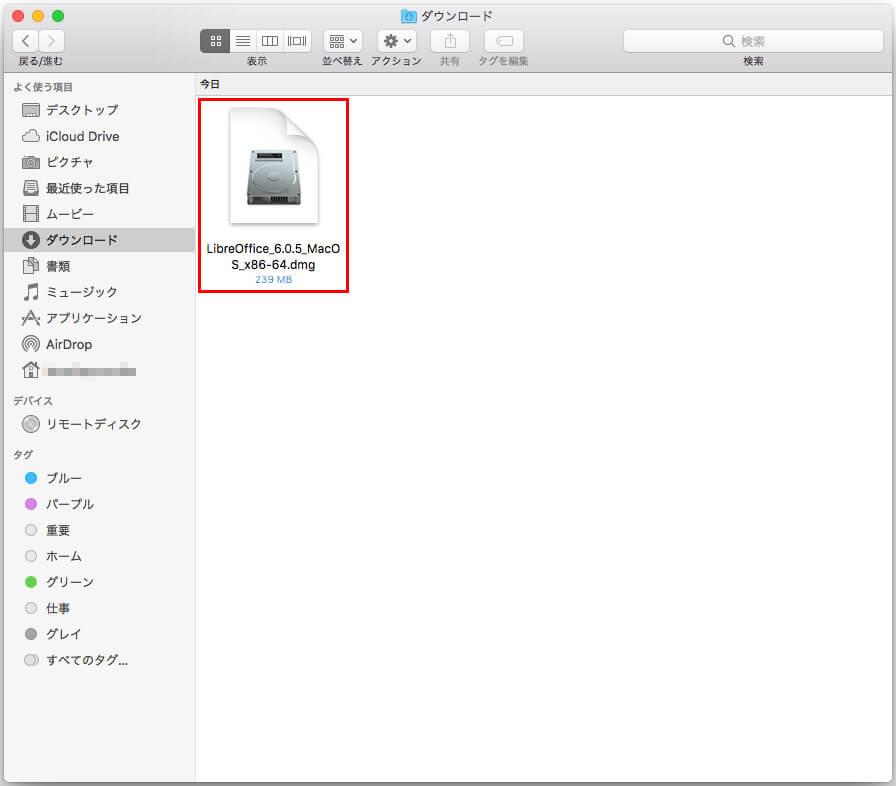 「LibreOffice_○.○.○_MacOS_x86-64.dmg」というファイルをクリック