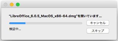 「LibreOffice_○.○.○_MacOS_x86-64.dmg」を開いています