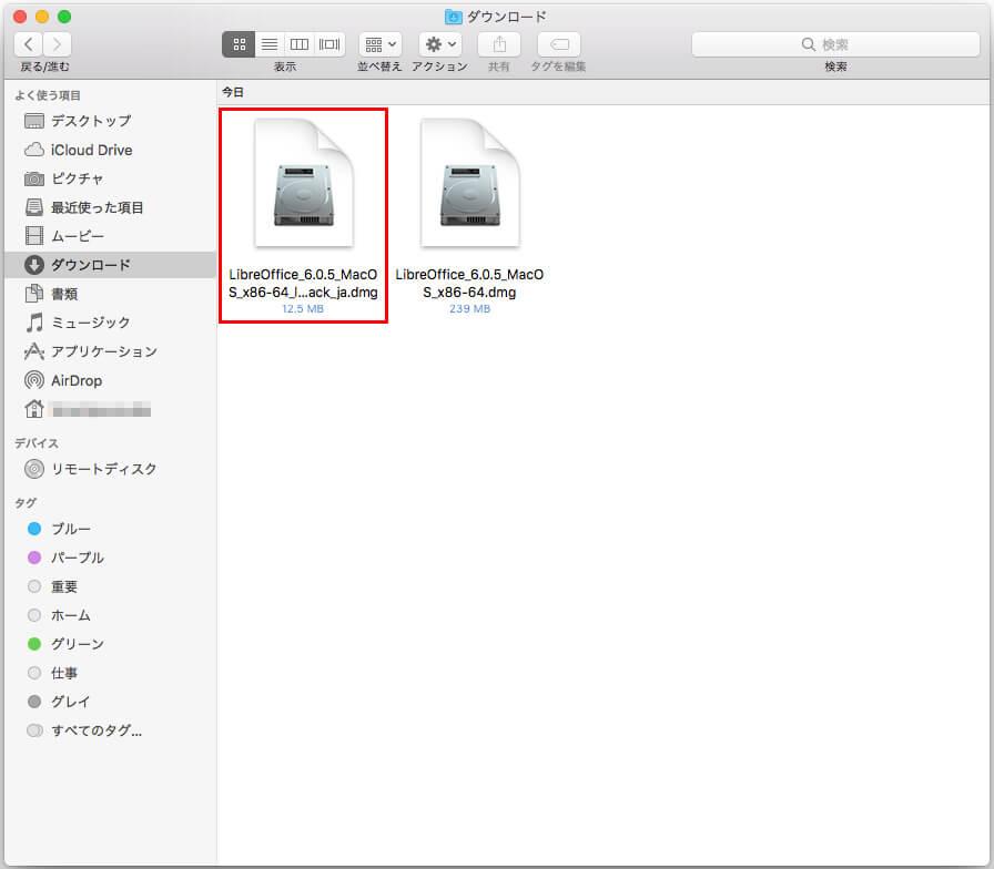 「LibreOffice_○.○.○_MacOS_x86-64_langpack_ja.dmg」というファイルをクリック