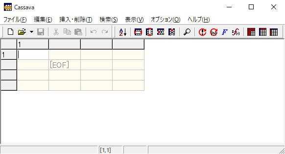 Windowsで開いたCassava Editor