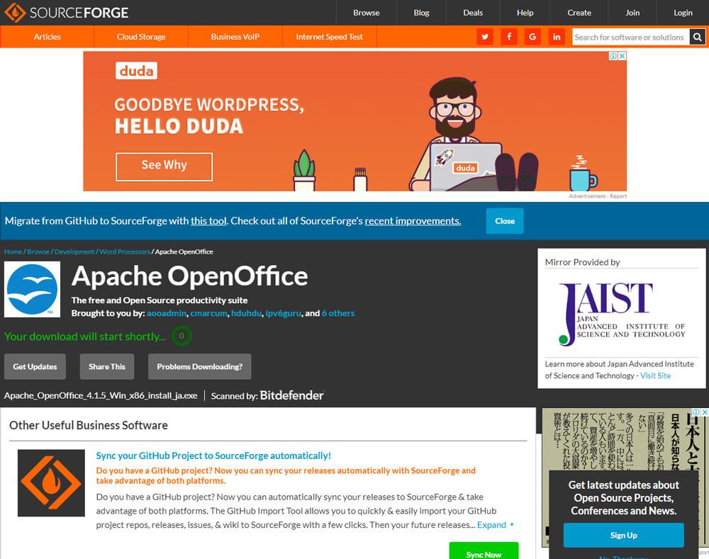 「OpenOffice」はダウンロード済み