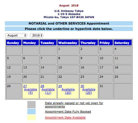 カレンダーの中から予約を取りたい日付を選択