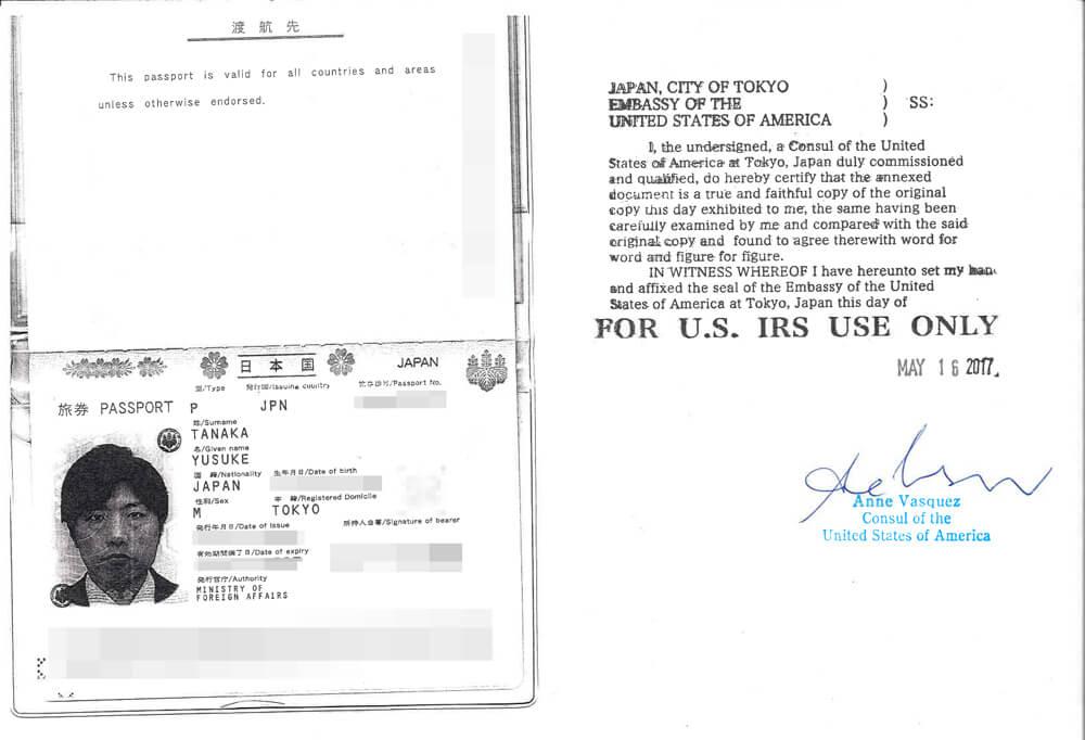 パスポートの認証コピー