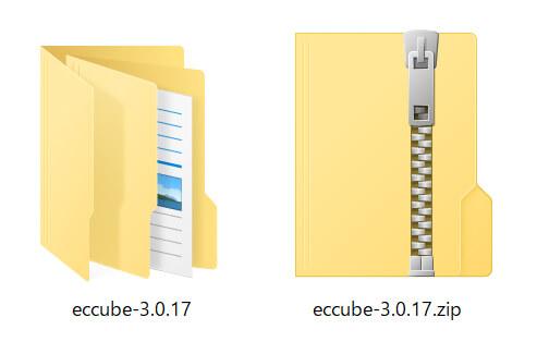 「EC-CUBE3.0.17」のzipファイルが展開されました。