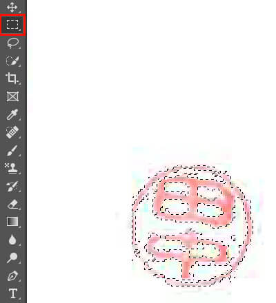長方形選択ツールを選択し、印影の上で右クリック