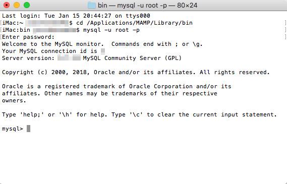 「MySQLモニタ」に入ることができました