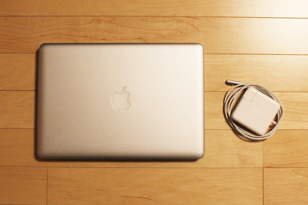 下取りしてもらう「MacBookPro」