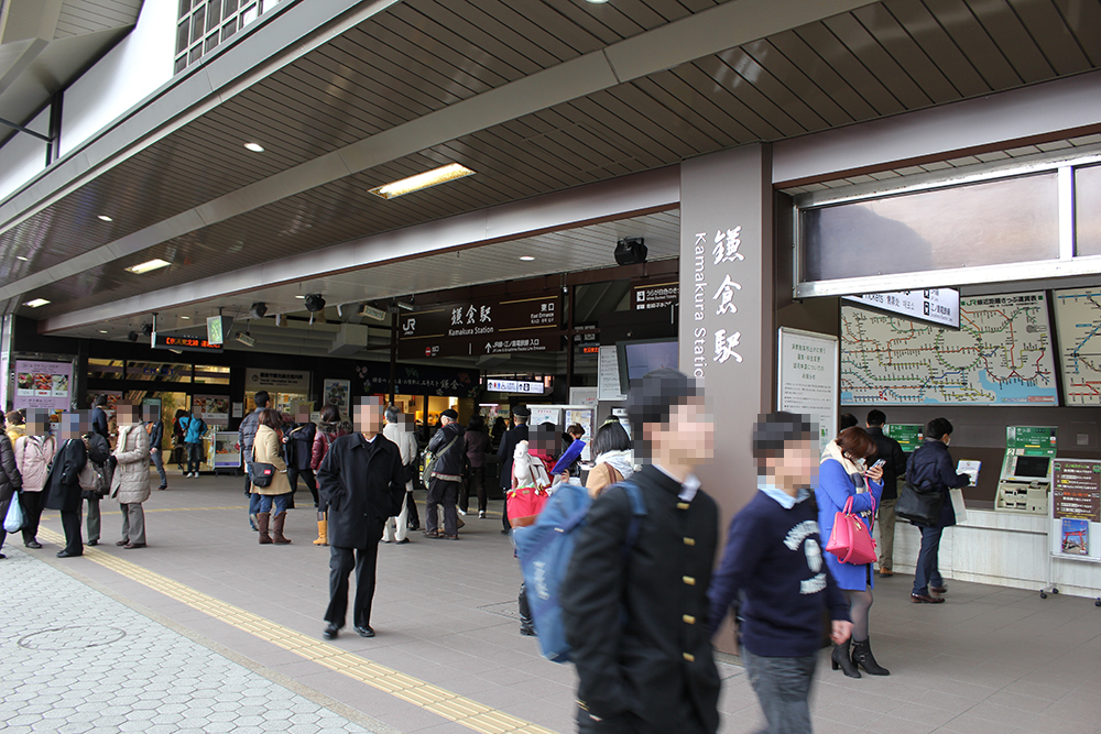 鎌倉駅東口改札