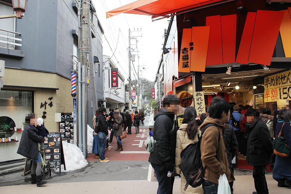 「鎌倉壱番屋」さんの手前の道を左折