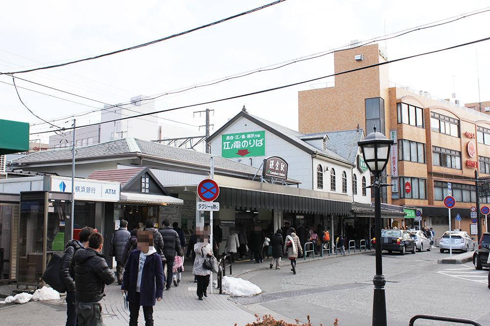 鎌倉駅西口
