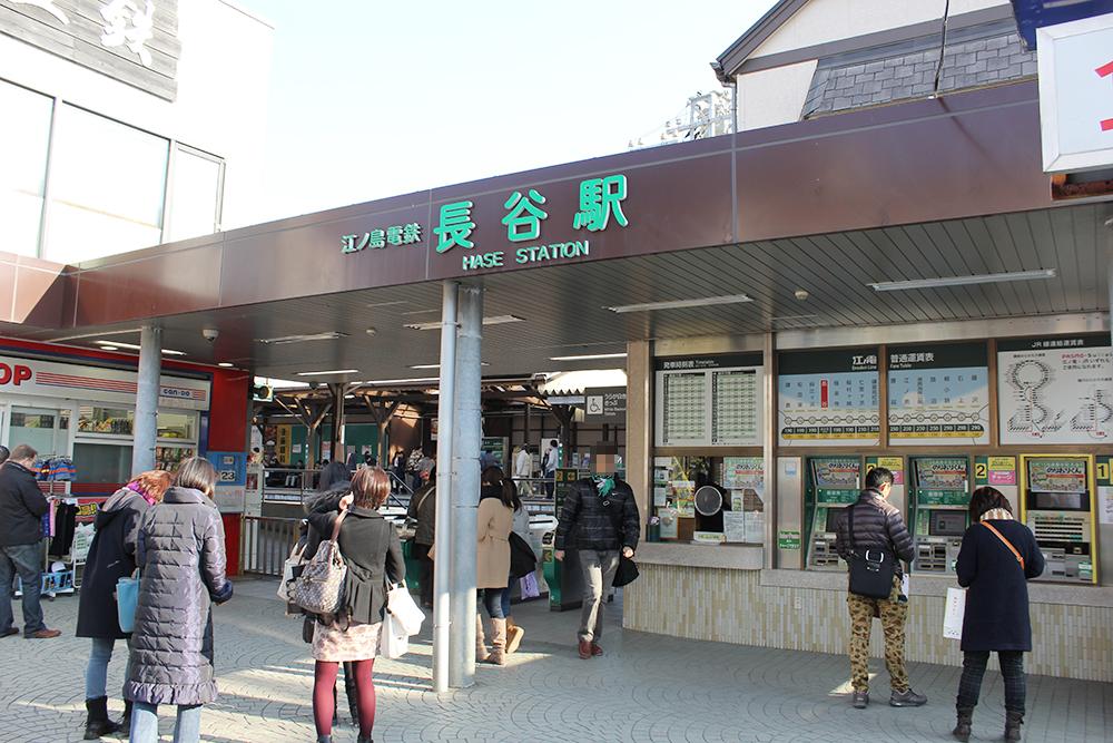 長谷駅到着~!