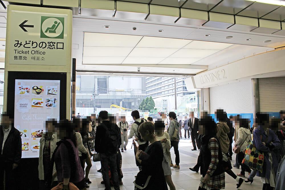 JR新宿南口の改札を出て右