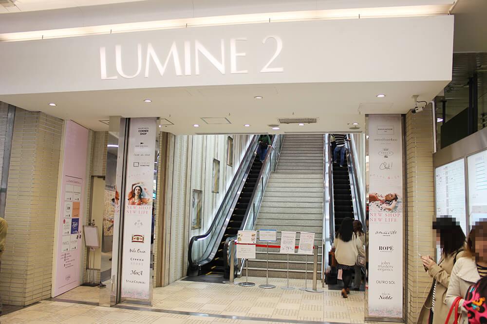 LUMINE2のエスカレーターを上がります