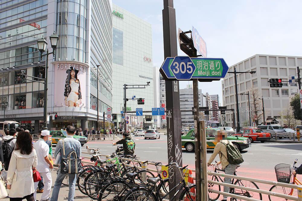 「新宿四丁目交差点」まで来たら斜向かいに渡ります