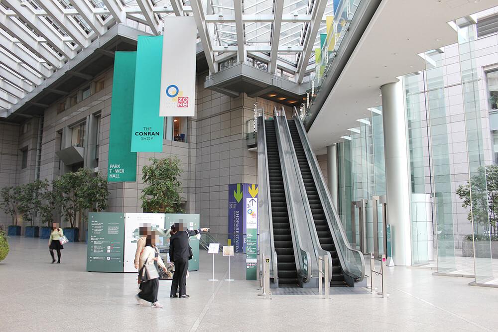 「ザ・コンランショップ」は新宿パークタワーの3・4階