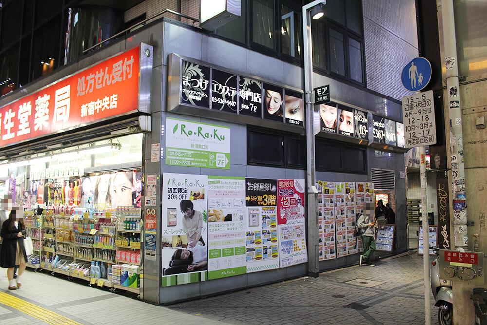 「龍生堂薬局」と「TAITO STATION」の間の道を入ります