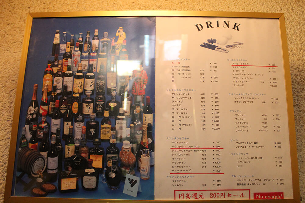 お酒が安い!ウイスキーが200円!?