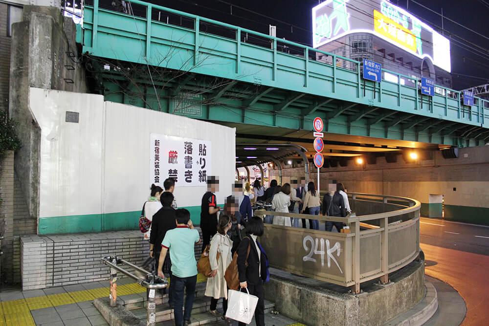 「新宿大ガード」をくぐります