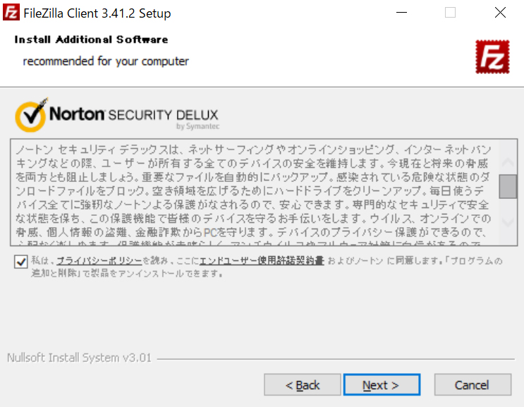 Norton SECURITY DELUX
