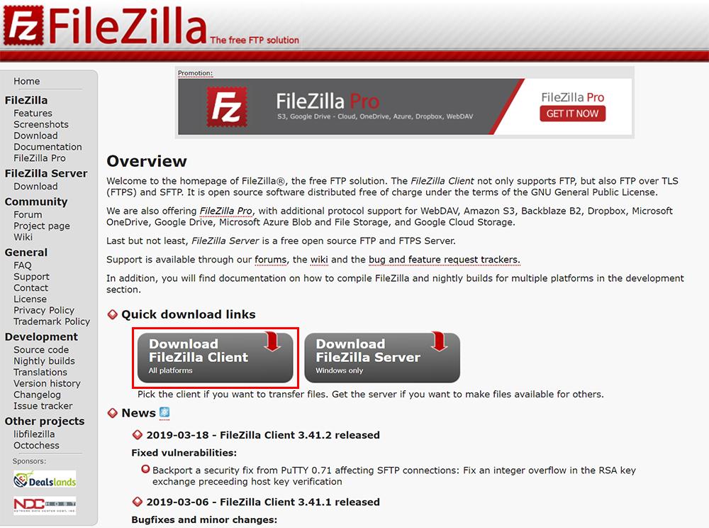 「FileZilla」公式サイトで灰色の「Download FileZilla Client」ボタンをクリックすると警告画面が表示