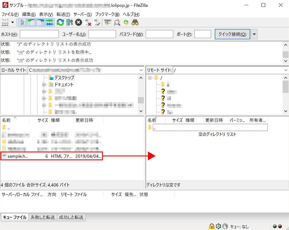 ドラッグ&ドロップでもファイルをアップロードすることができます
