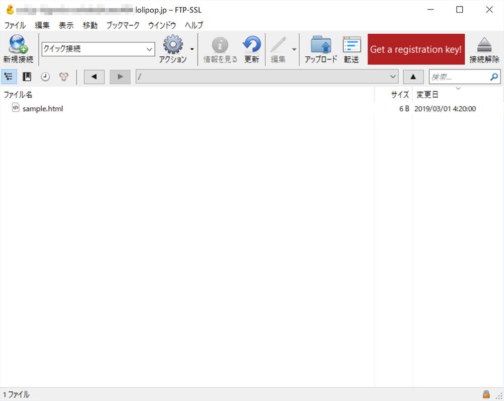 ファイルがアップロード