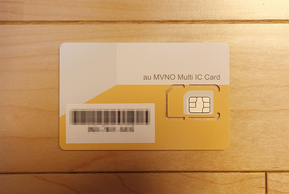 カード部分(表)