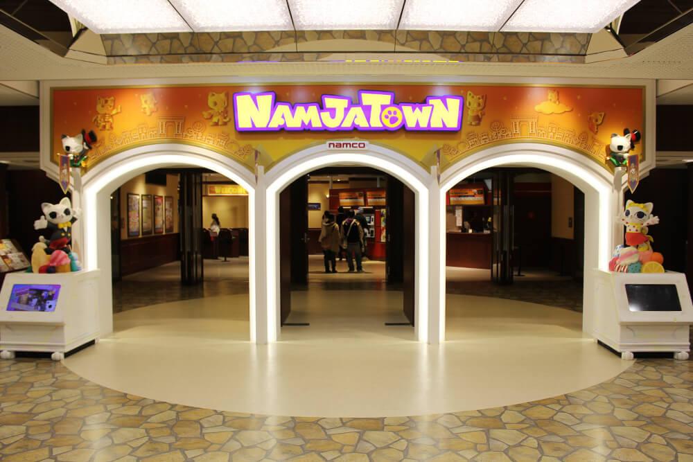 デートスポットの定番「ナンジャタウン」