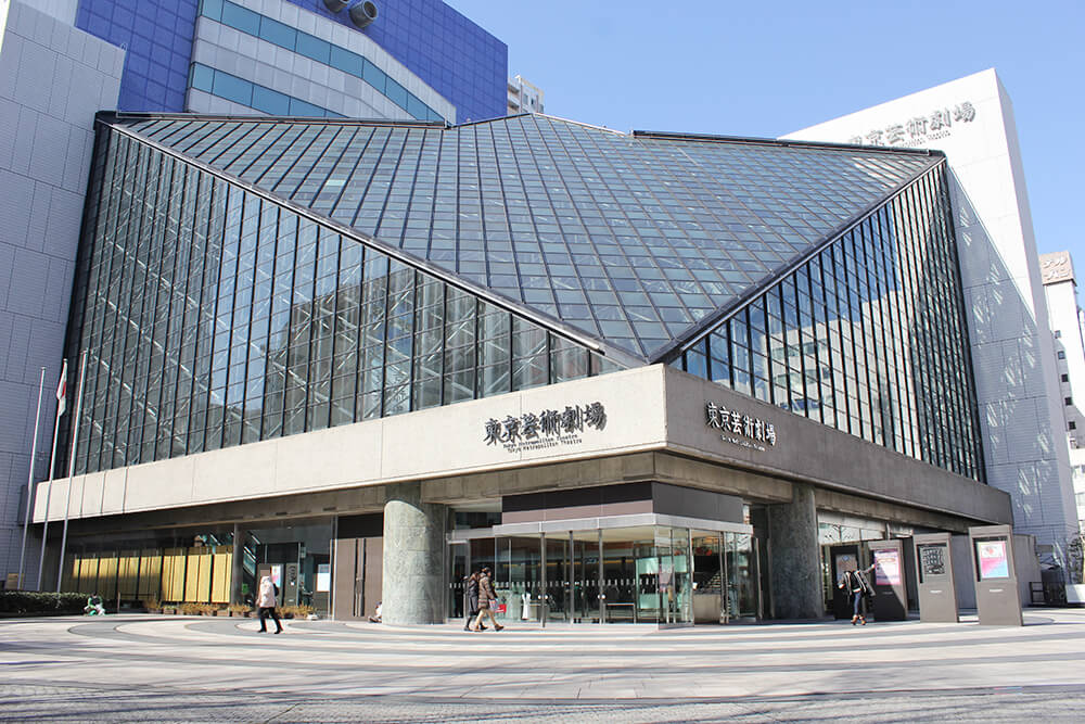 「東京芸術劇場」はおしゃれな建物