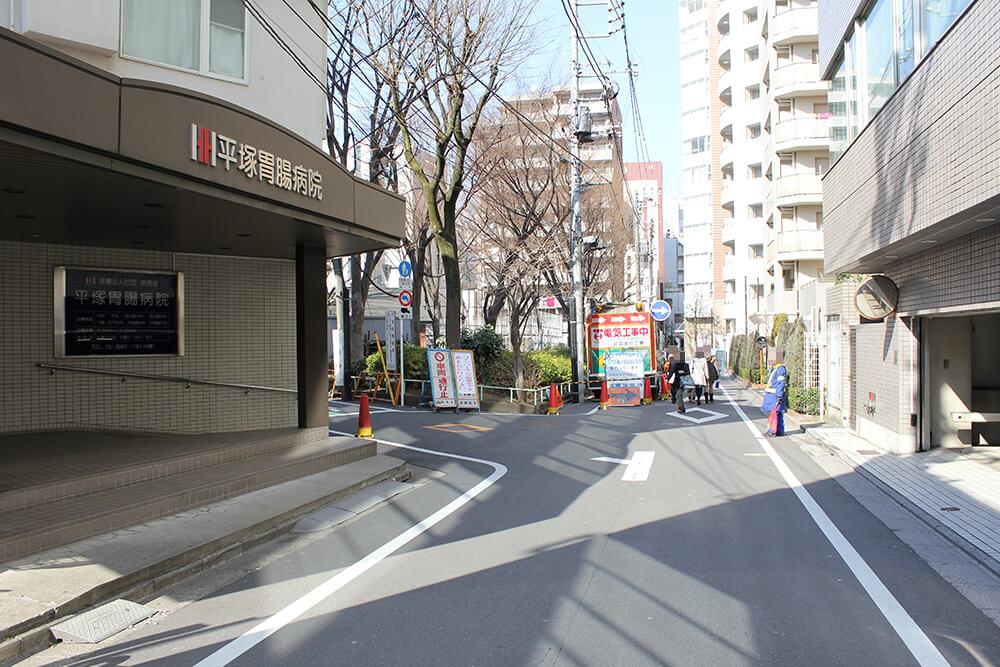 「平塚胃腸病院」の先を左へ