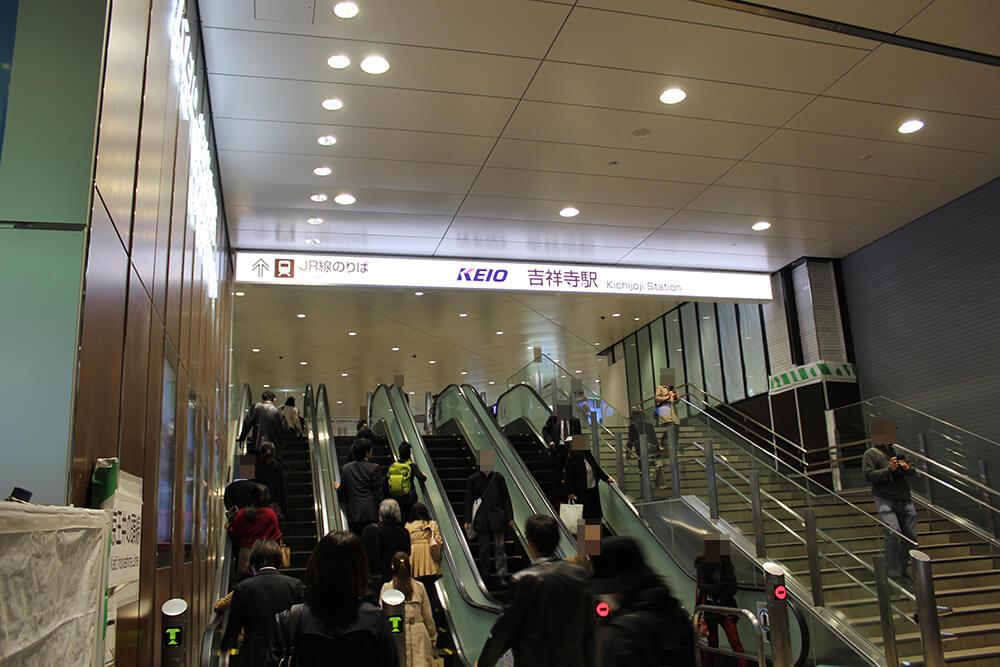 吉祥寺駅南口へ到着!