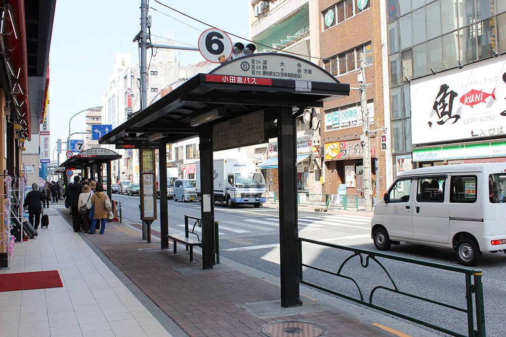 6番乗り場からバスに乗ります