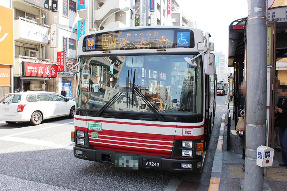 バスを間違えないように注意!