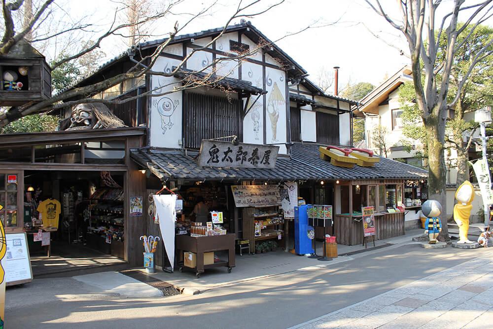ここが噂の「鬼太郎茶屋」