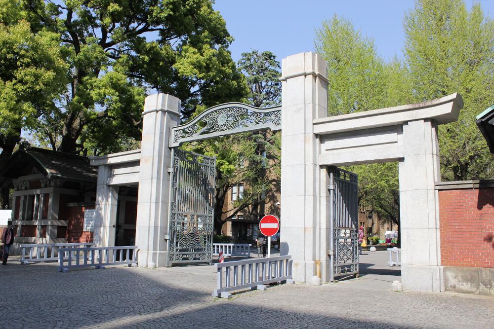 「東京大学正門」