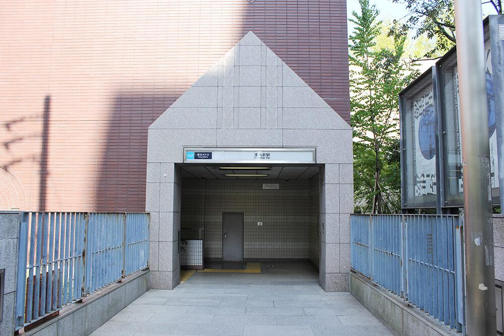風格すらある「東大前駅1番出口」