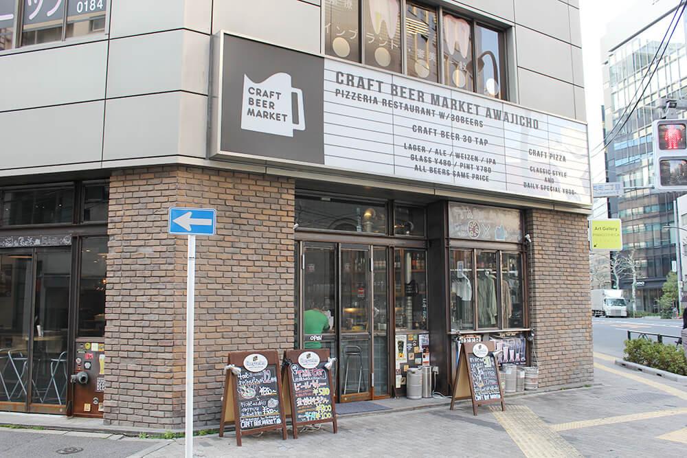 クラフトビアマーケット 淡路町店