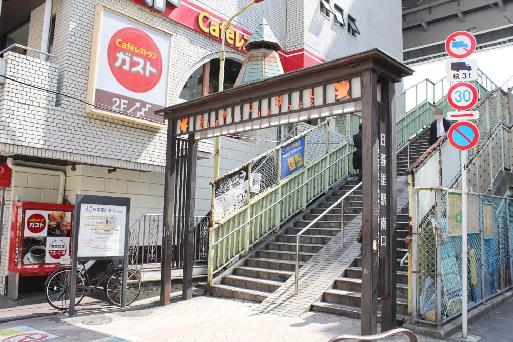 日暮里駅入口の階段