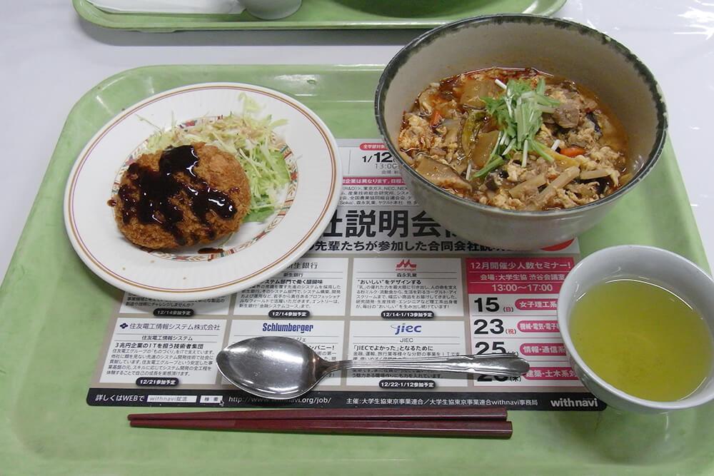 ビビンバ定食 500円