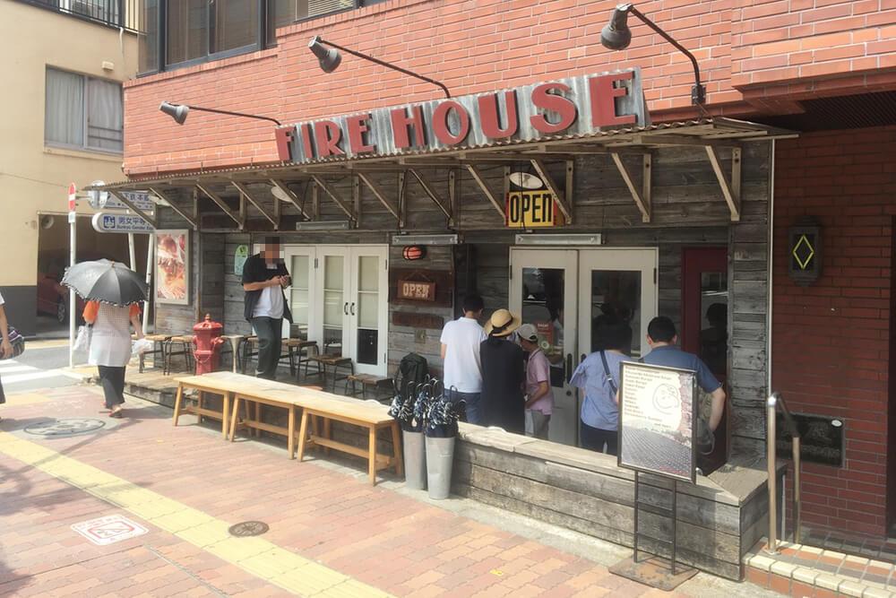 老舗のハンバーガー屋「FIRE HOUSE」さん