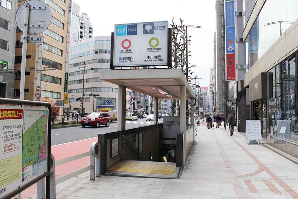 「丸ノ内線淡路町駅A3出口」