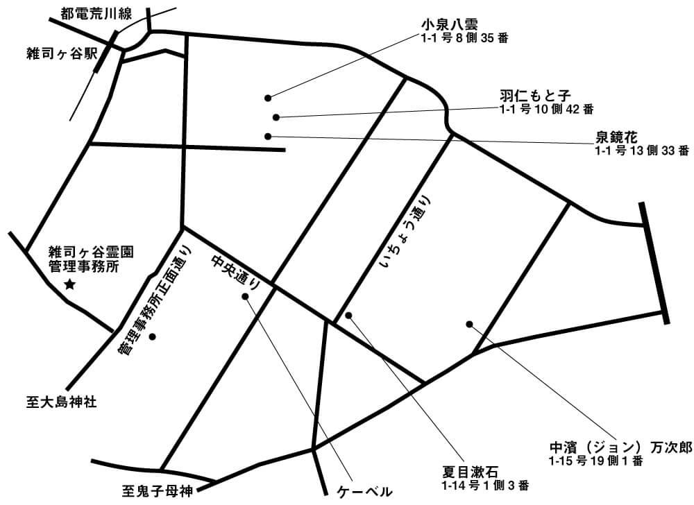 雑司ヶ谷霊園内地図