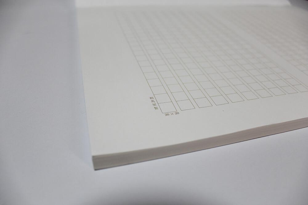 夏目漱石も使った原稿用紙 540円